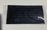Mundschutz Typ 2R - 50er Box - einzeln verpackt - schwarz